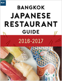 Bangkok Japanese Restaurant Guild