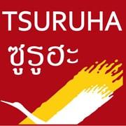 Tsuruha ซูรูฮะ