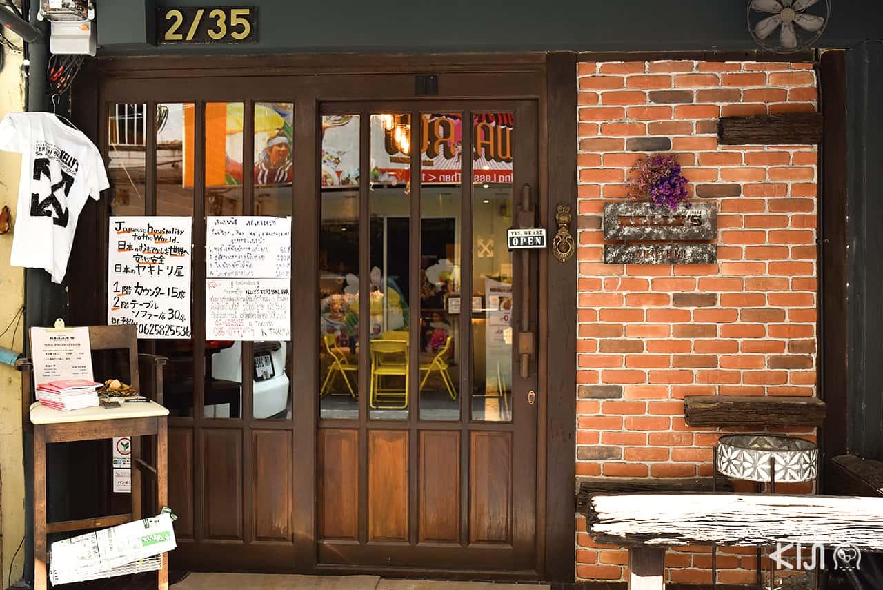 Teriyaki Bar Kelly's, ยากิโทริ, ร้านอาหารญี่ปุ่น, Yakitori