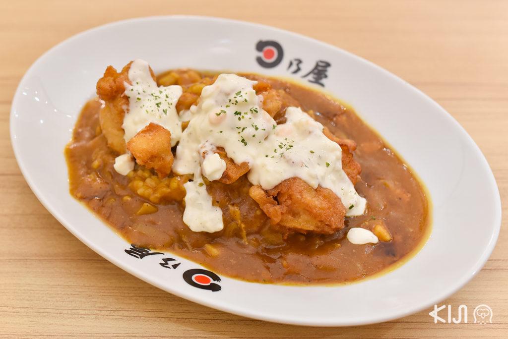 แกงกะหรี่ไก่ทอดซอสนัมบัง