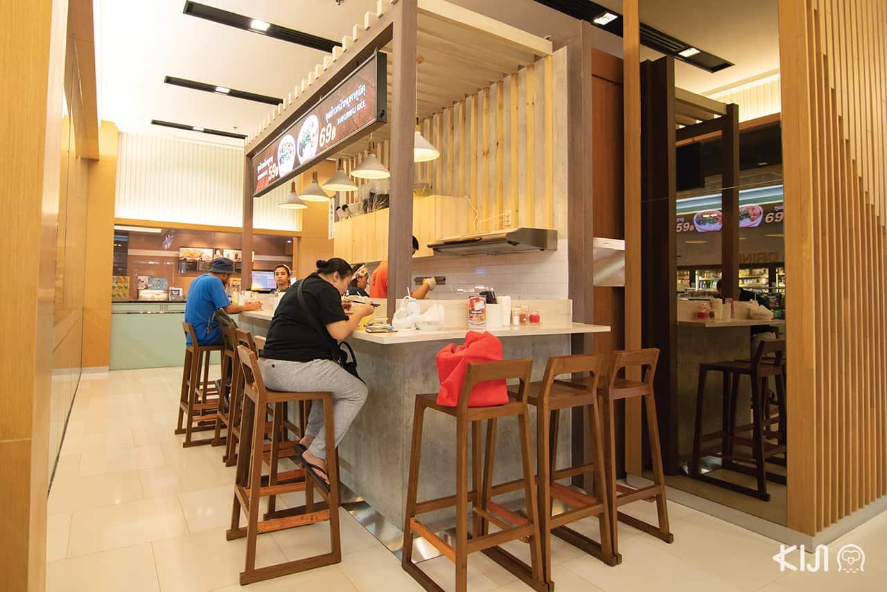 ร้าน ราเมน Kyushu Jangara