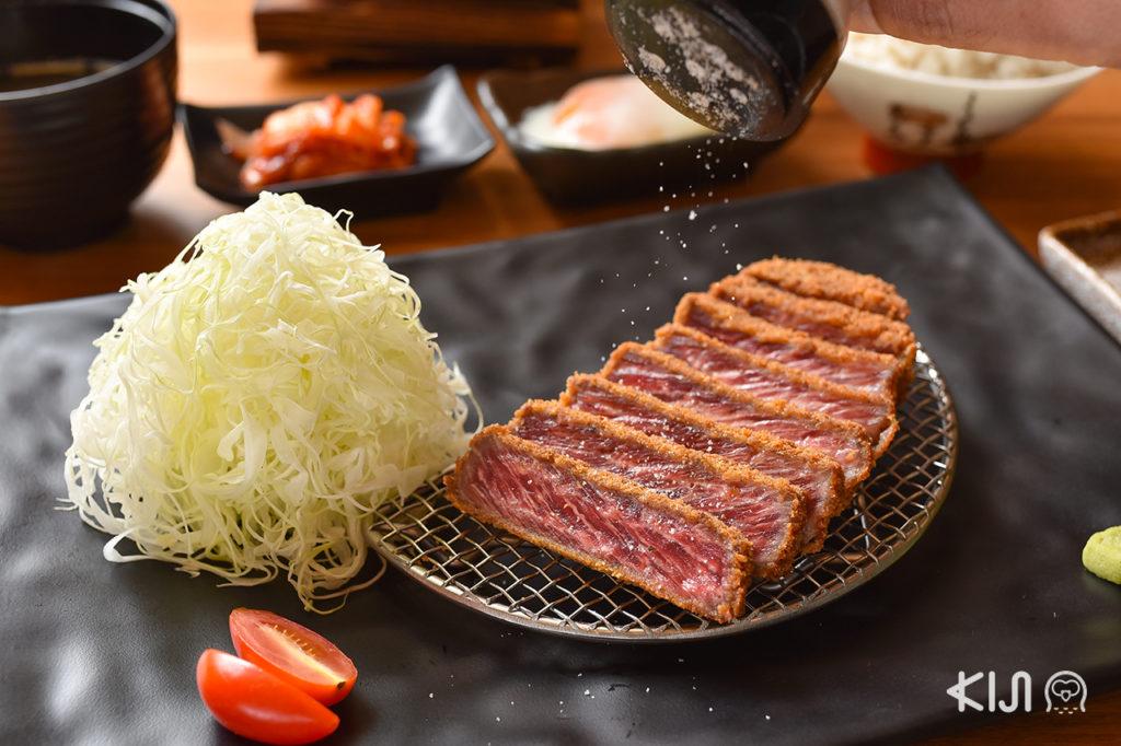 Gyu Katsu Set : Australian Beef เมนูของร้าน Gyukatsu by Permpalung