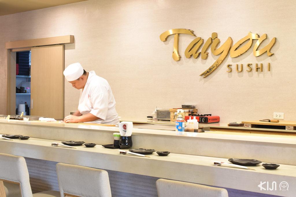 Taiyou Sushi เอกมัย