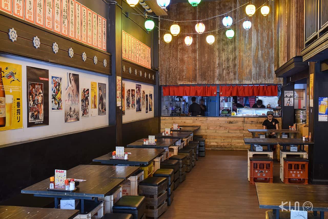 ร้าน Izakaya Taro ประชาชื่น