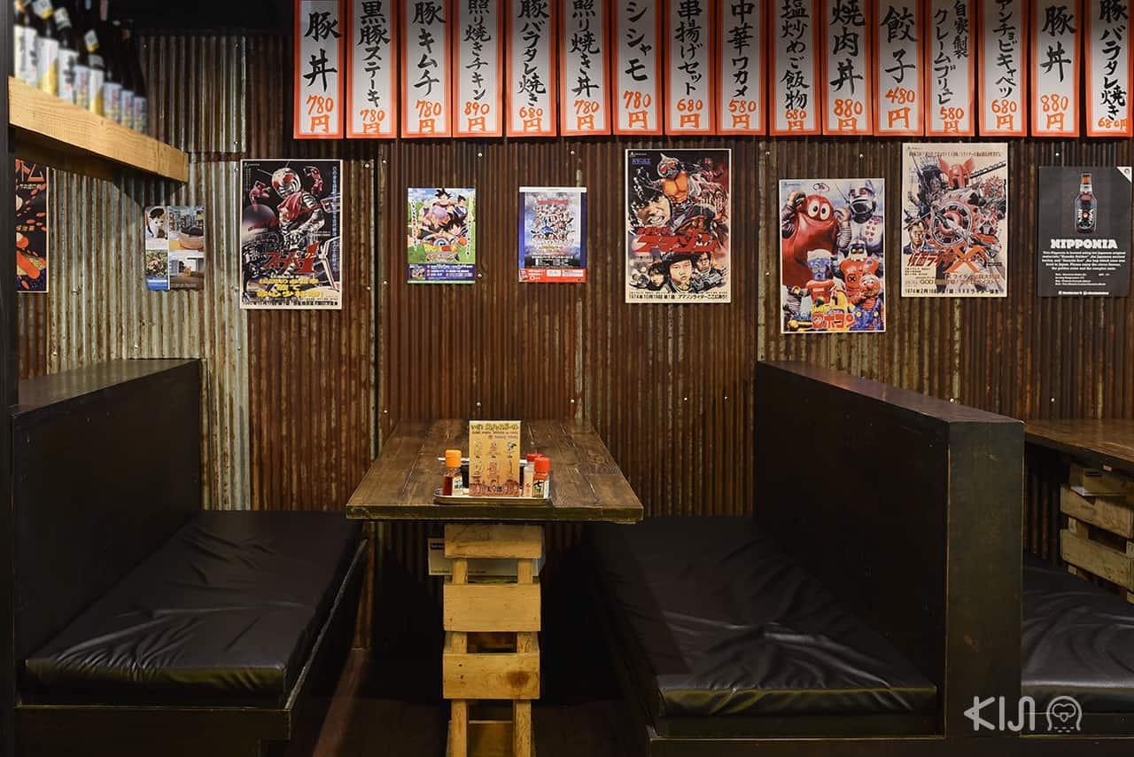 ที่นั่งภายในร้าน Izakaya Taro ประชาชื่น