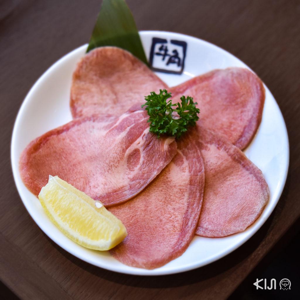 ร้าน Gyu-Kaku - ลิ้นวัว (Gyu Tongue)
