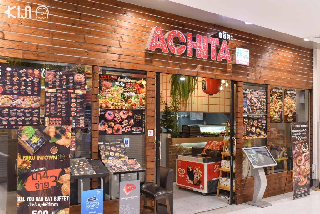 หน้าร้าน Achita Sushi Bar (อชิตะซูชิบาร์)