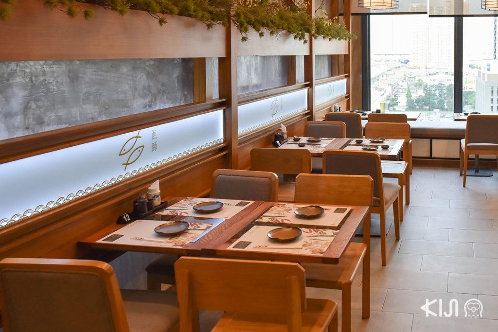 บรรยากาศภายในร้า Ryoshi Sushi