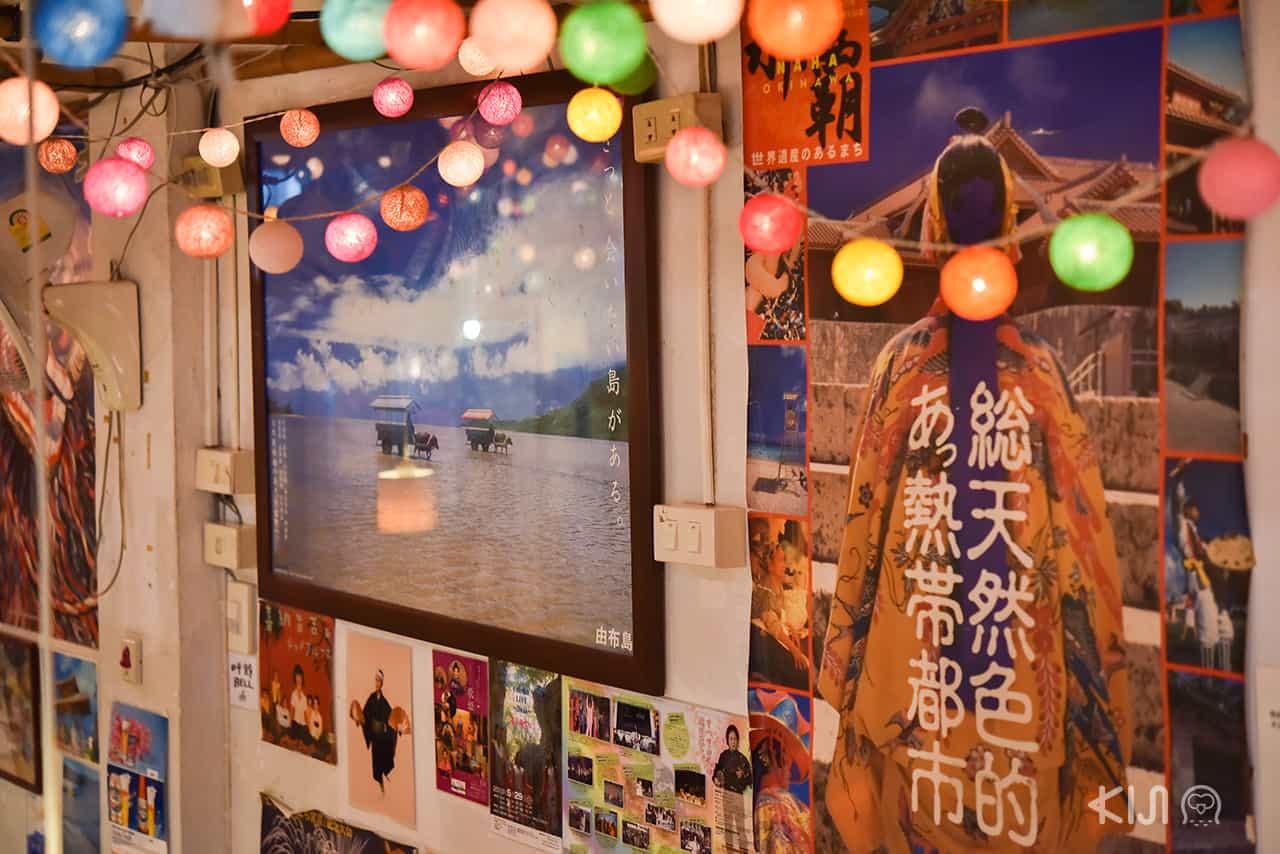 การตกแต่งของร้าน Okinawa Kinjo