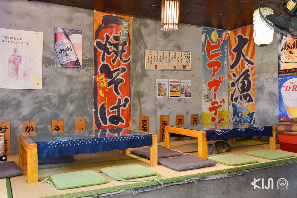 ร้าน Dr.Tribe Sushi & Izakaya
