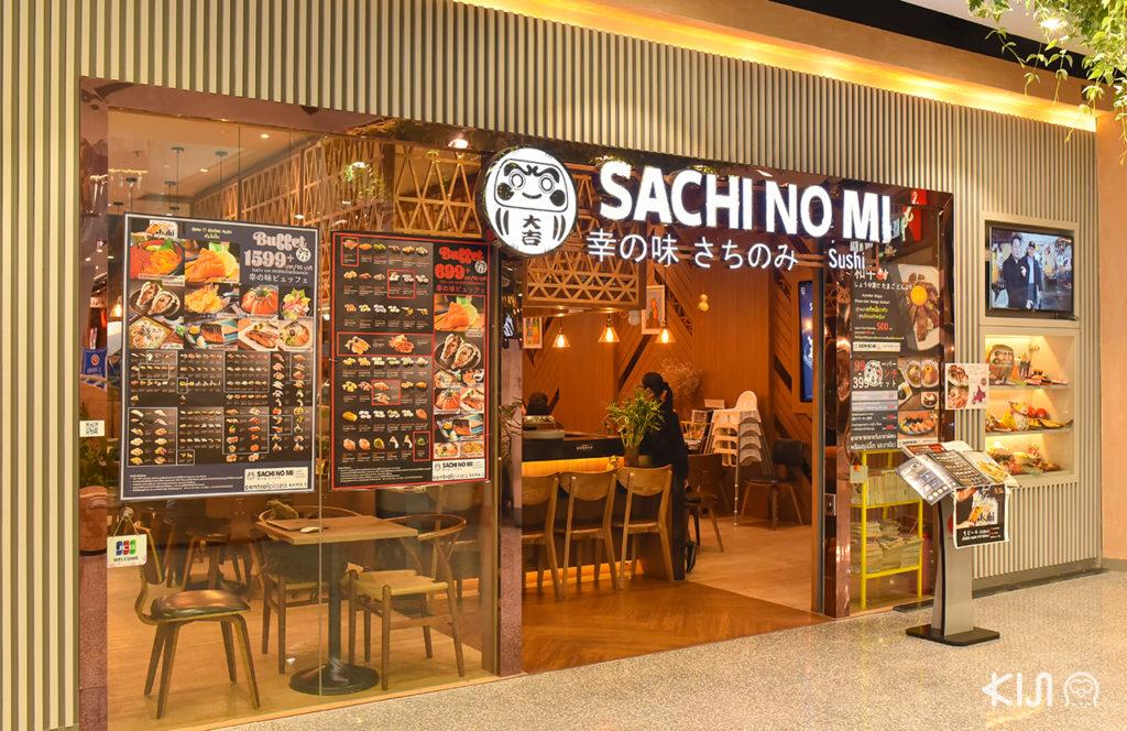 Sachinomi Sushi ตั้งอยู่บนชั้น 5 ห้างสรรพสินค้า Central Plaza พระราม 3