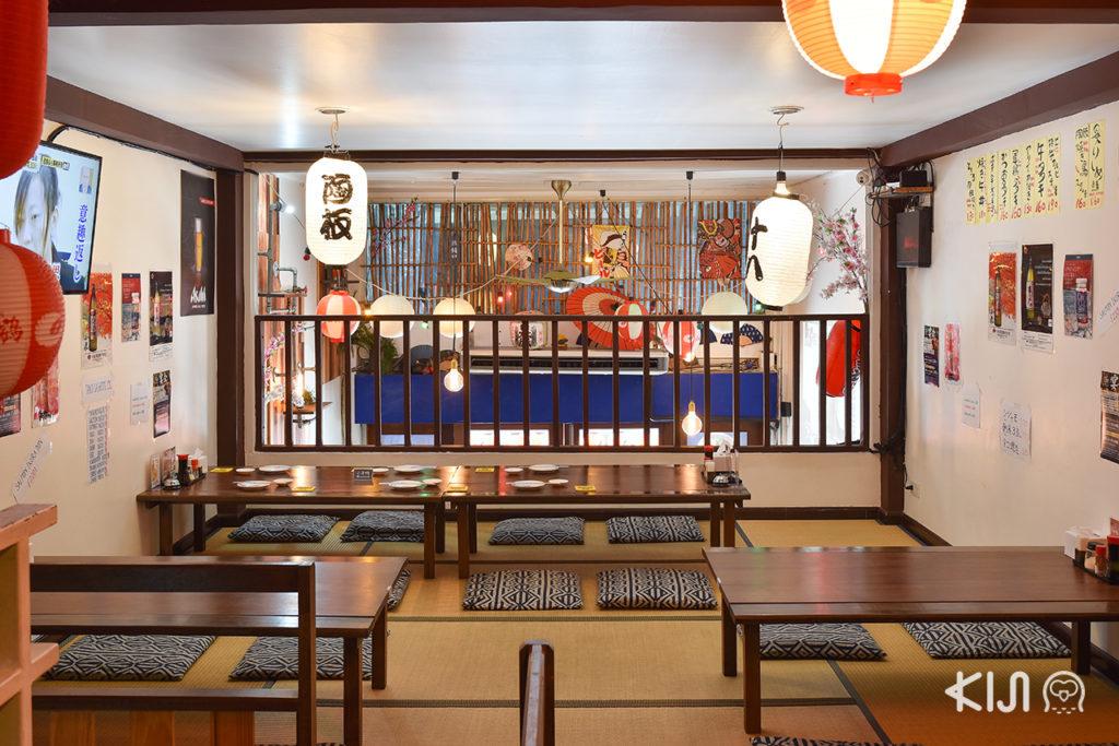 ร้านอาหารญี่ปุ่น สไตล์อิซากายะ