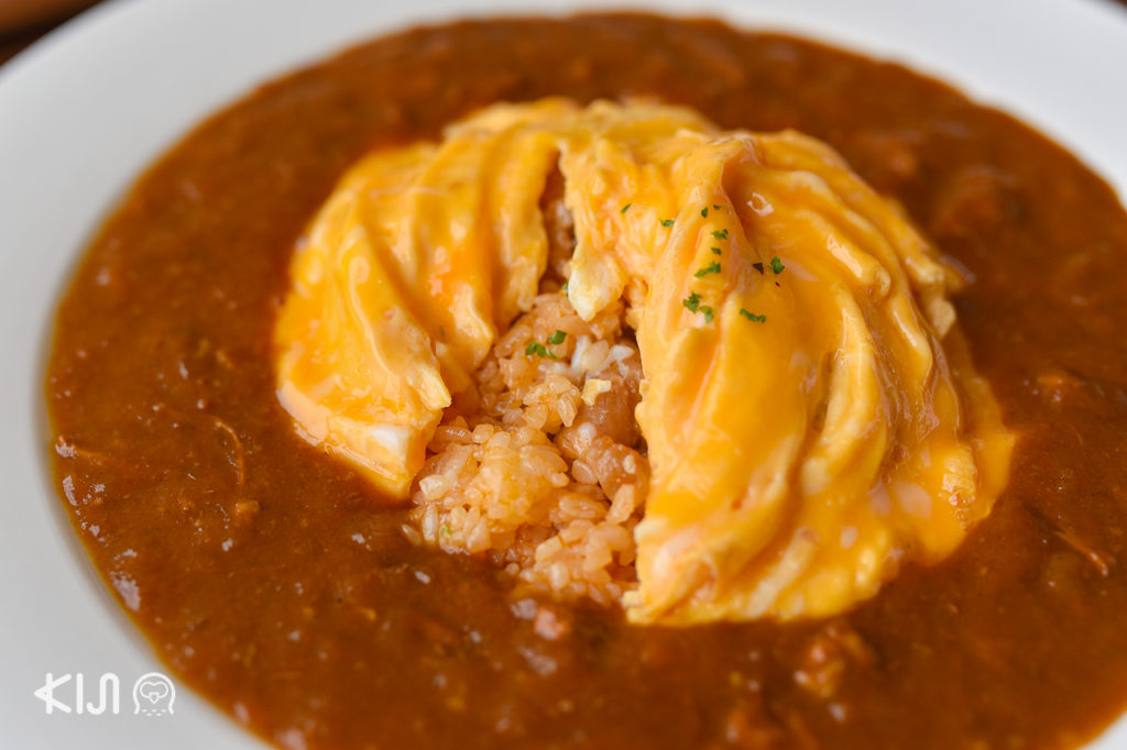 Omrice Curry
