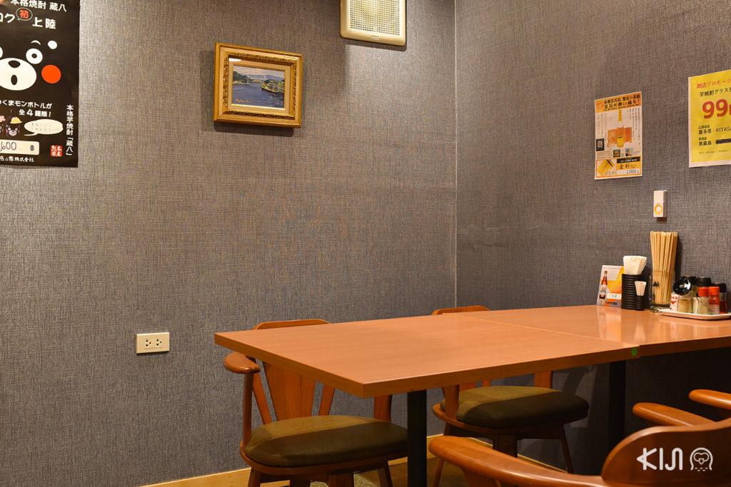 ร้านอาหารญี่ปุ่น ราเมน ทองหล่อ