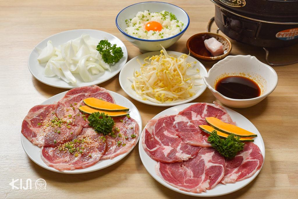 "Lamb BBQ ""Jingisukan"" - Hokkaido Grill Yakiniku & Jingiskang EZOYA"