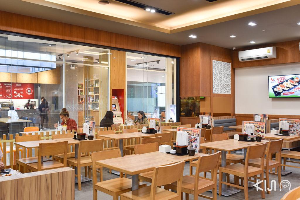 ร้านอาหารญี่ปุ่น บางนาทาวเวอร์