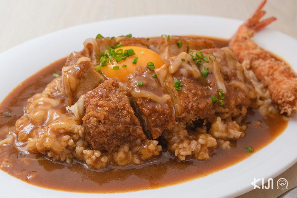 รีวิว I am Curry ร้านข้าวแกงกะหรี่ เชฟปอนด์ มาสเตอร์เชฟ