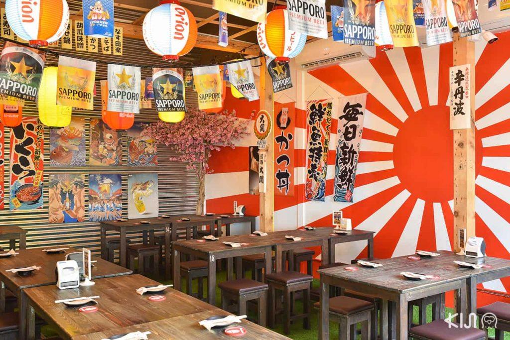 ร้านอาหารญี่ปุ่น อิซากายะ Oji Izakaya