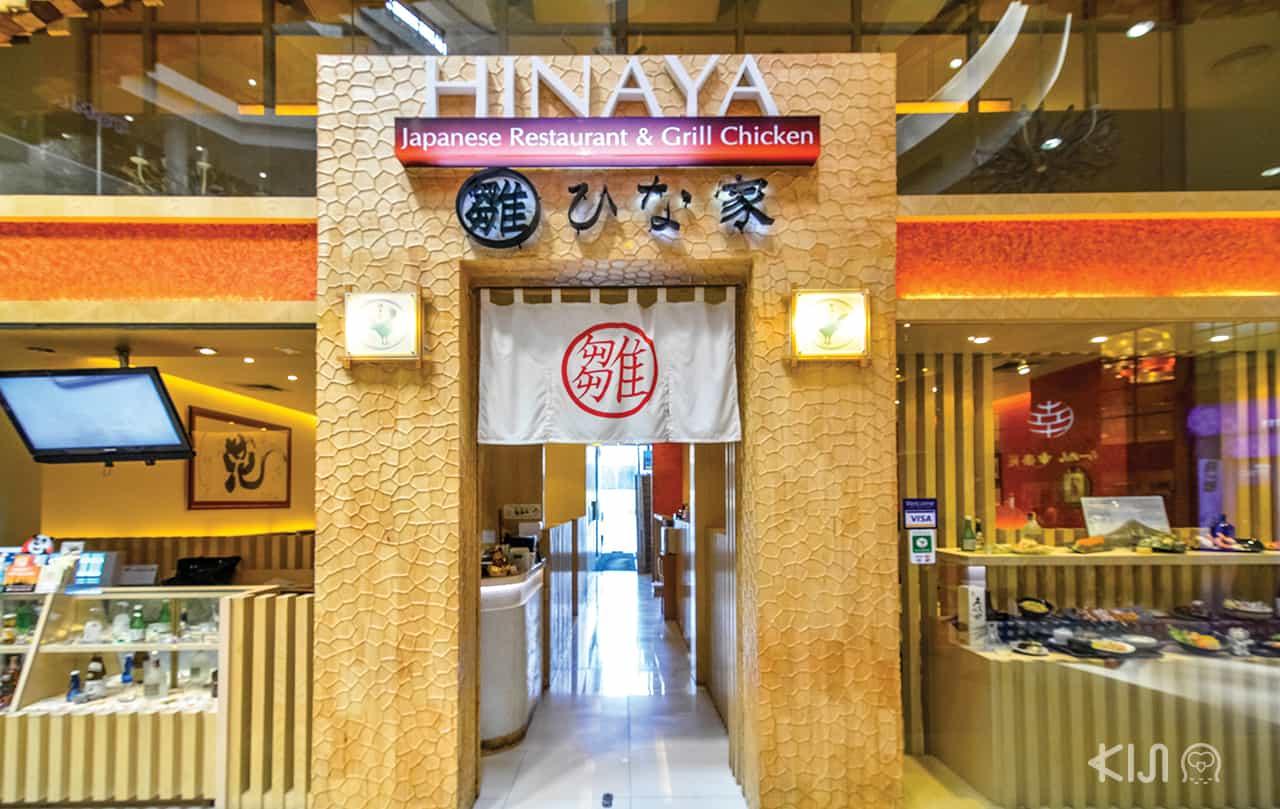 ร้าน Hinaya รีวิว