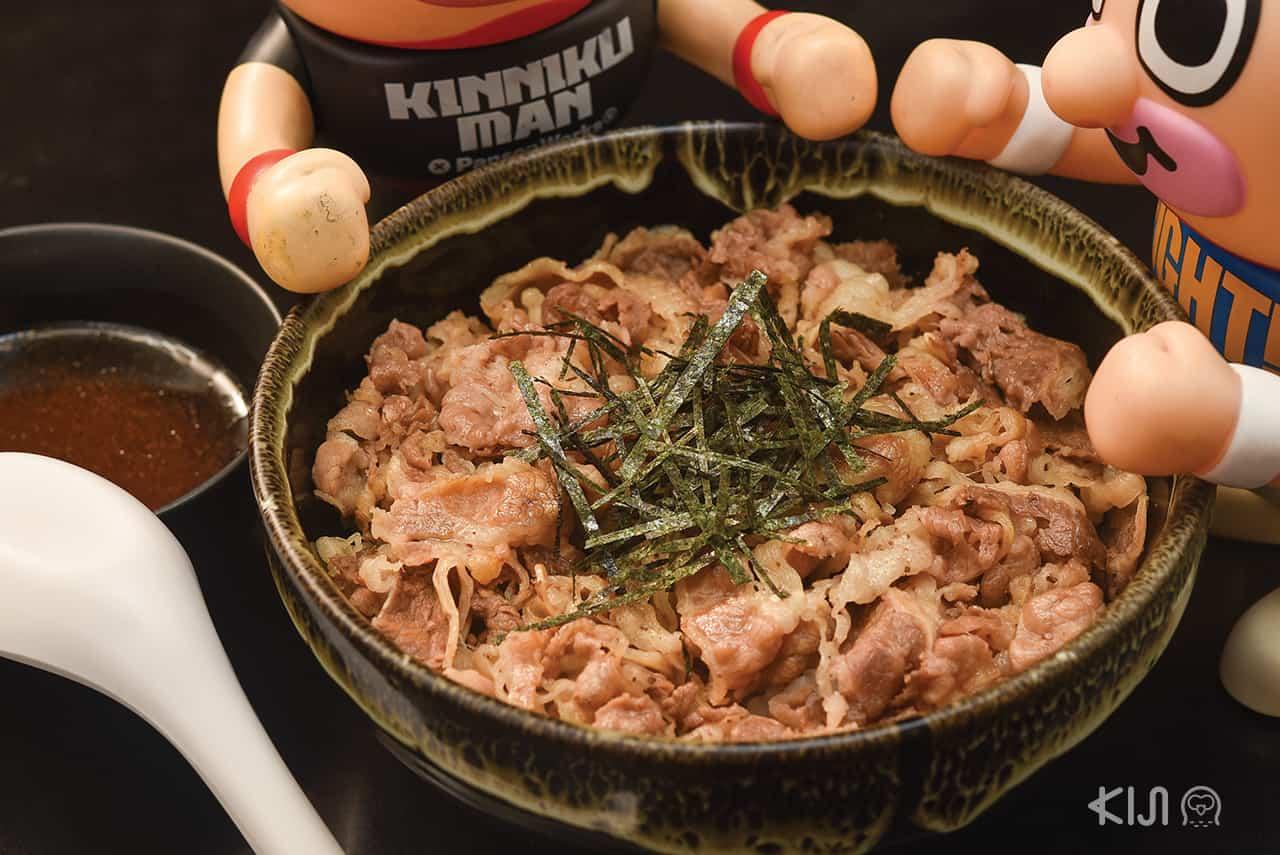 ข้าวหน้าเนื้อสไตล์ญี่ปุ่น ร้าน Kinniku Gyudon