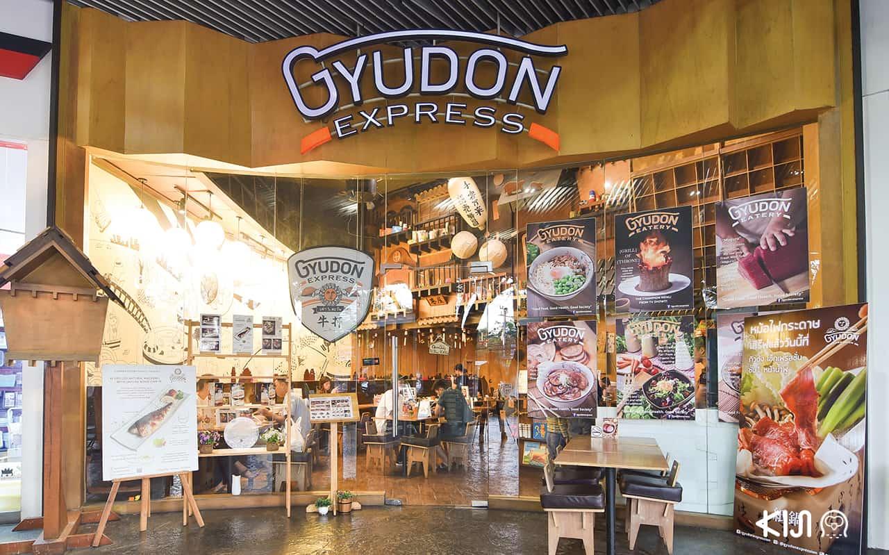 Gyudon Expression