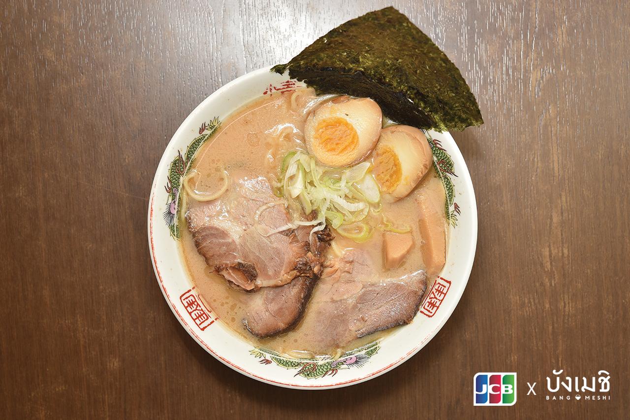 ราเมน ภูมิภาค ชูบุ (Chubu) - Chita Yukata Tei