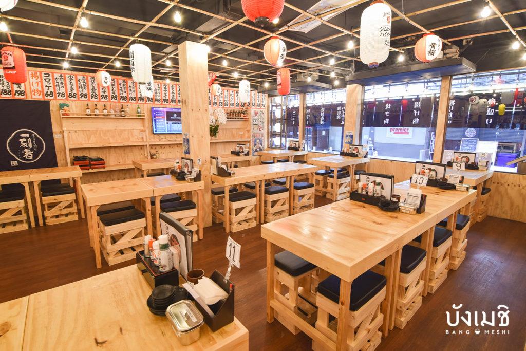 รีวิวร้าน Ebisu Shoten
