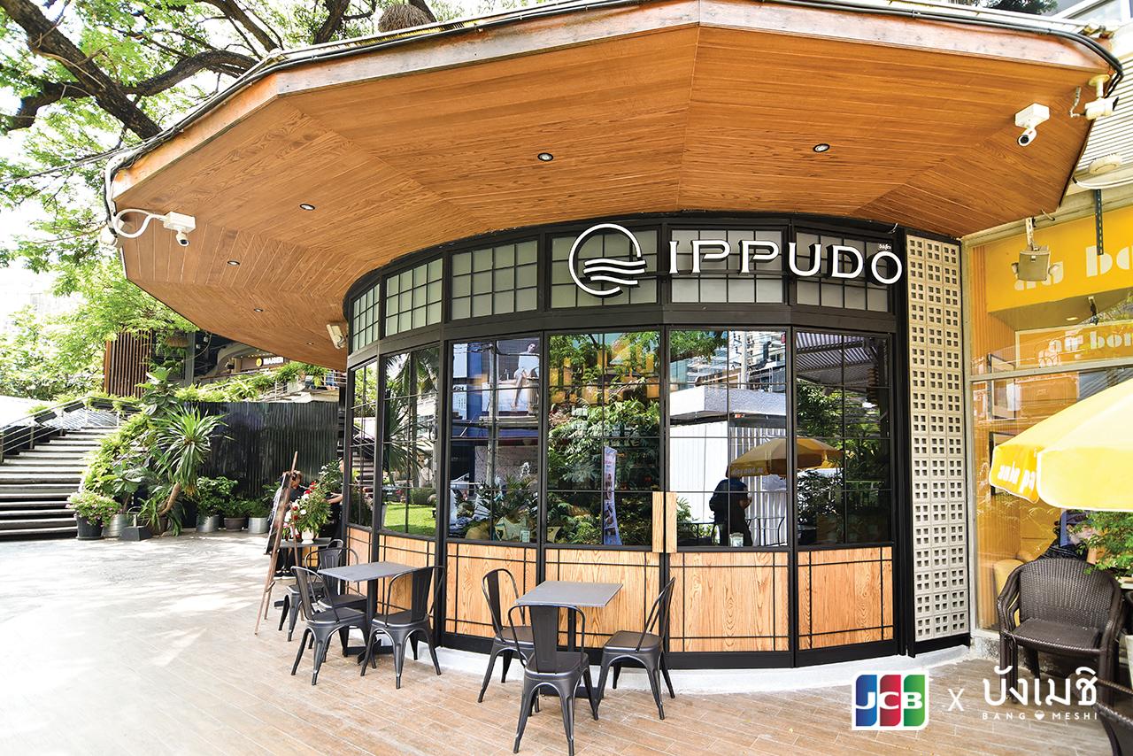Ippudo ร้านราเมนภูมิภาคคิวชูในกรุงเทพ