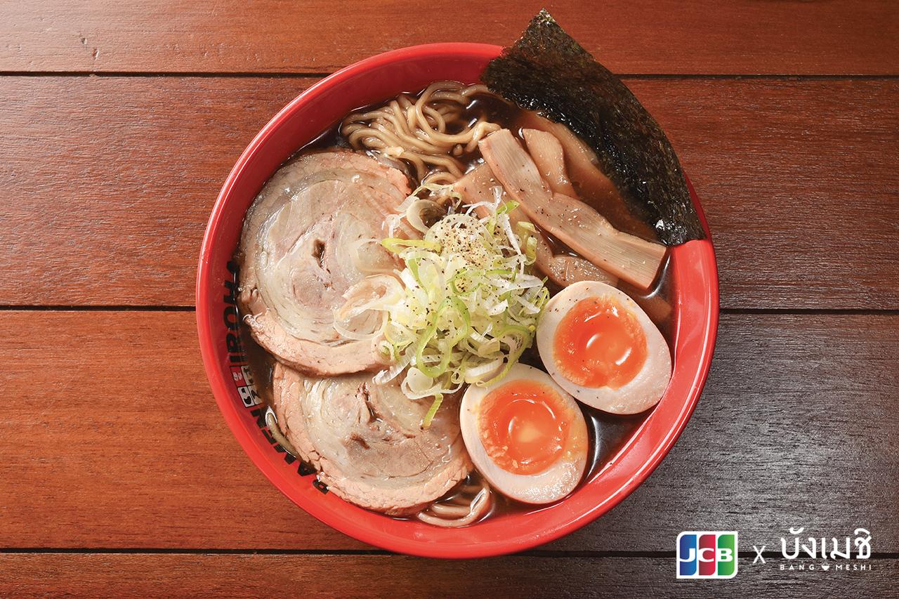 ราเมน ภูมิภาค ชูบุ (Chubu) - Iroha Ramen & Izakaya