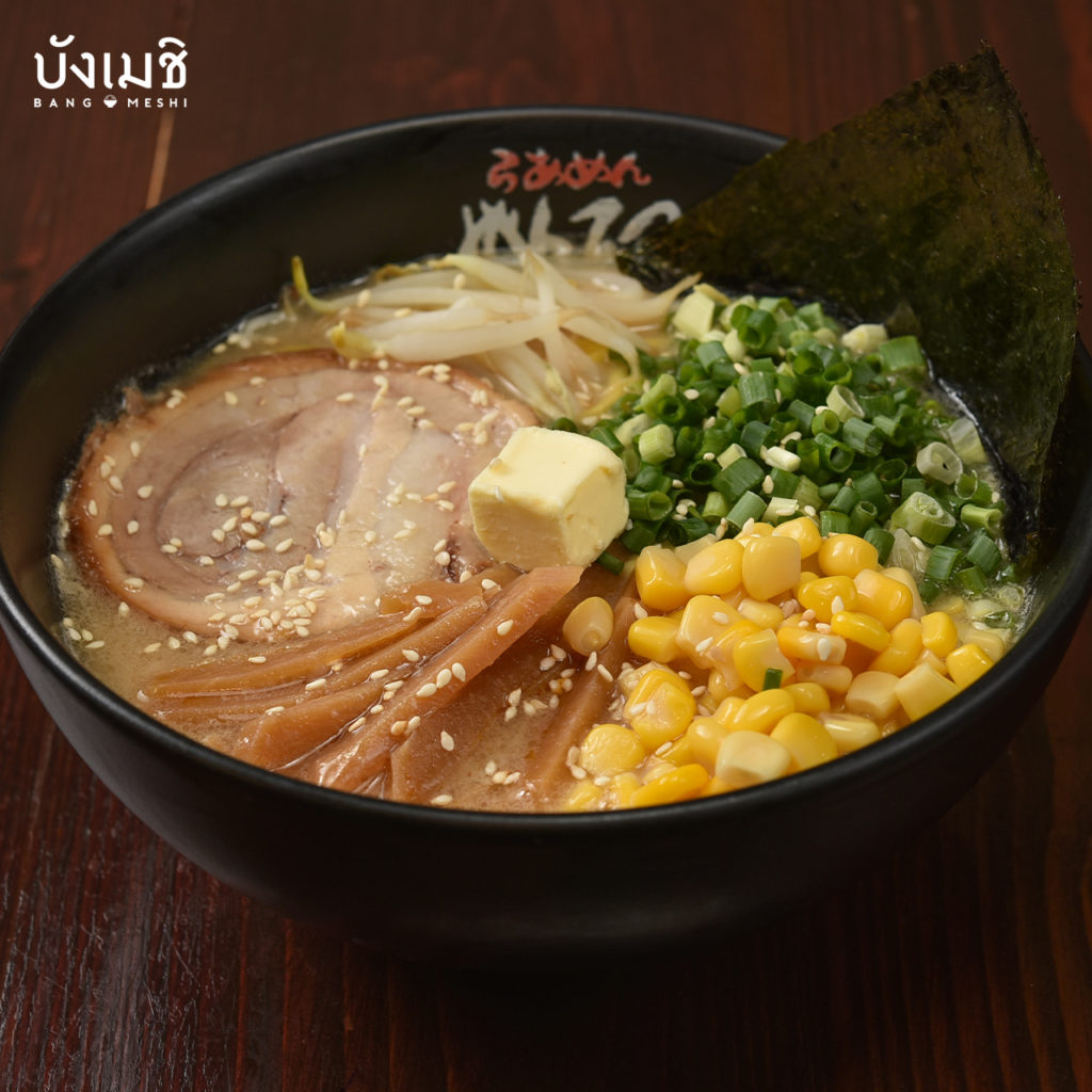 อาหาร ฮอกไกโด ในกรุงเทพ : Hokkaido Ramen Gantetsu