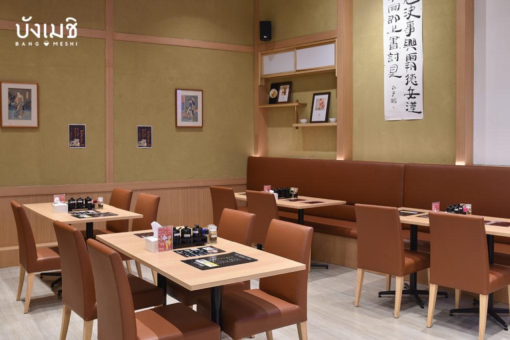 รีวิวร้าน Hokkaido Style Ramen Danryuya