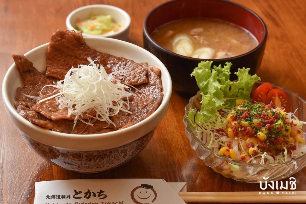 อาหาร ฮอกไกโด ในกรุงเทพ : Tokachi