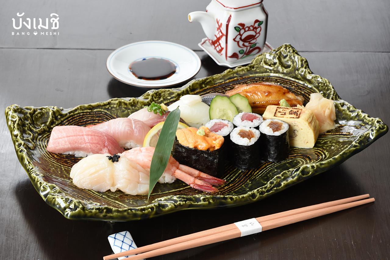 ร้านอาหารญี่ปุ่น รางวัล The Plate MICHELIN - Yamazato