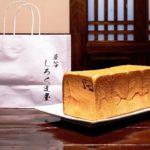 shirokumaya-bakery