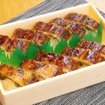 Unagi-Oshi-Sushi_30