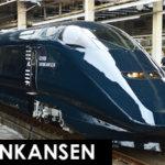 Genbi Shinkansen (800×200)