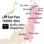 JR_route_1 (1)