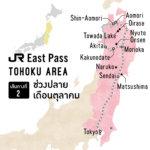 JR_route_2 (1)