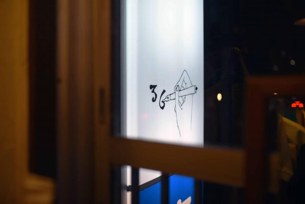 ร้าน 36 Sublo ย่านคิชิโจจิ (Kichijoji)