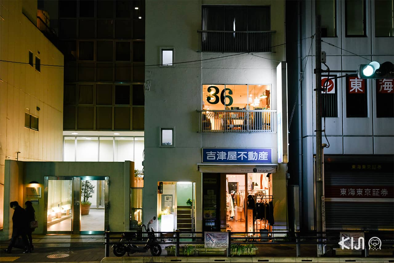 36 Sublo ตั้งอยู่บนชั้นสองของอาคารในย่านคิชิโจจิ