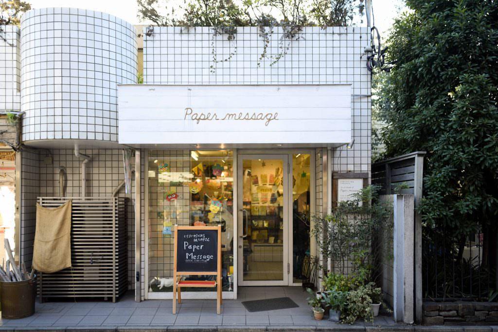 ร้าน Paper Message ย่านคิชิโจจิ (Kichijoji)