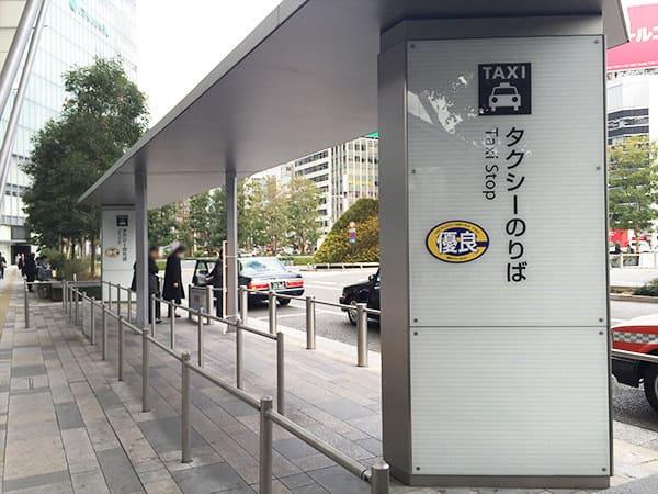 """""""จุดเรียกแท็กซี่"""" โดยให้สังเกตป้ายว่า タクシー乗り場 (ทาคุชี โนริบะ)"""