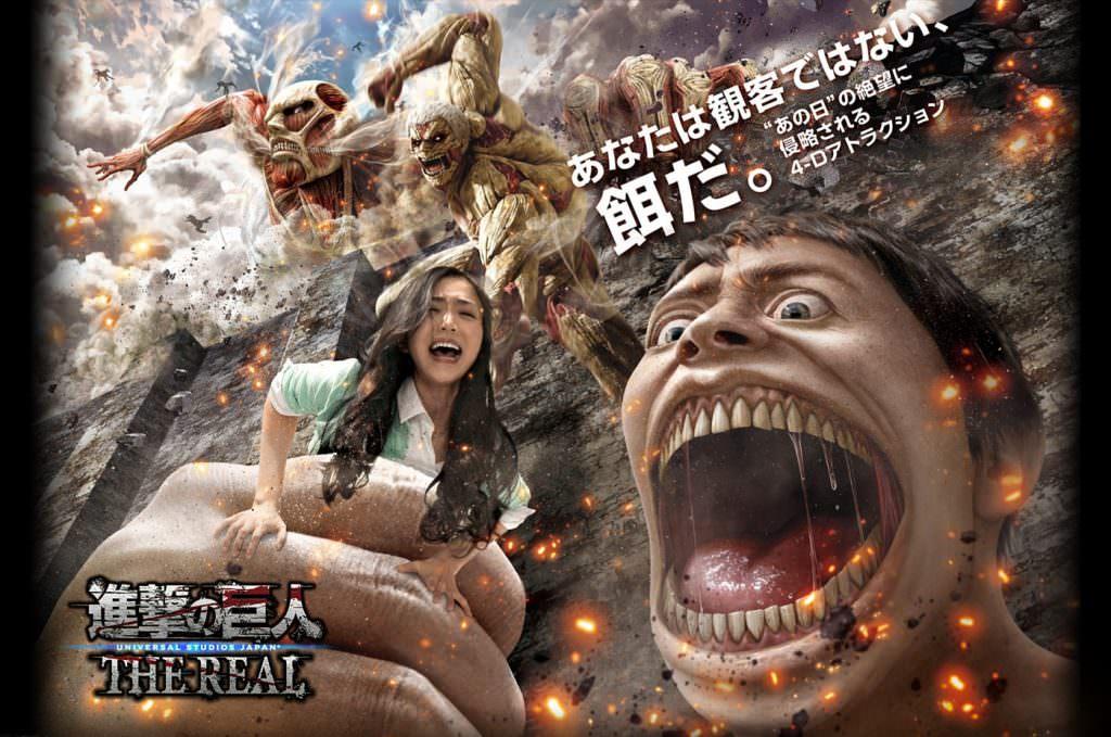 Universal Studios Japan : Shingeki no Kyojin THE REAL