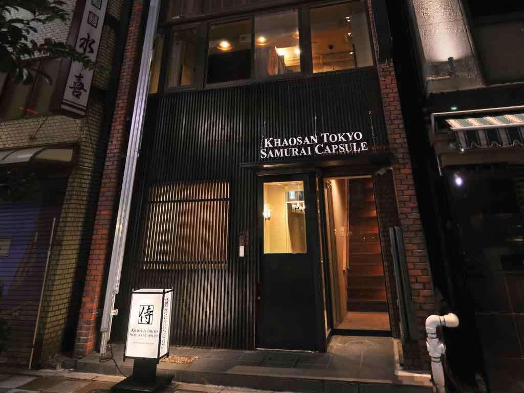 โฮสเทลข้าวสาร โตเกียว ซามูไร แคปซูล (Khaosan Tokyo Samurai Capsule) ย่านอาซากุสะ (Asakusa)