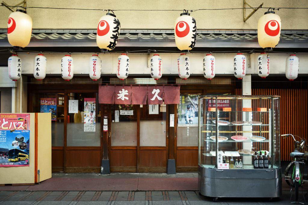 หน้าร้านโยะเนะคิว (Yonekyu) ในย่านอาซากุสะ (Asakusa)