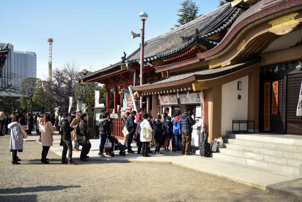 อาซากุสะ (Asakusa) เป็นย่านการค้าเก่าแก่ทีสำคัญของกรุงโตเกียว