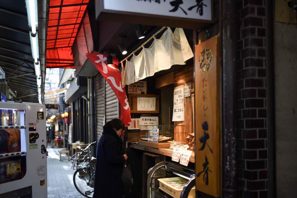หน้าร้านอะมาเนะ (AMANE) ย่านคิชิโจจิ (Kichijoji)