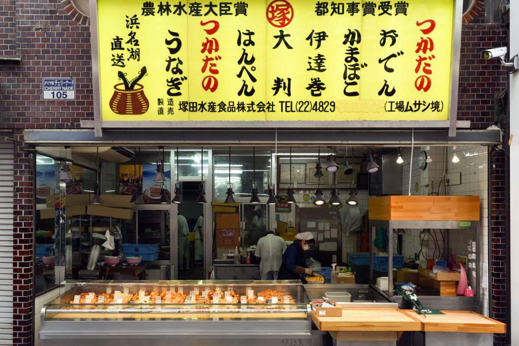 หน้าร้านสึคาดะ (TSUKADA) ในย่านคิชิโจจิ (Kichijoji) จะมีป้ายสีเหลืองขนาดใหญ่ ที่เต็มไปด้วยเมนูภาษาญี่ปุ่น