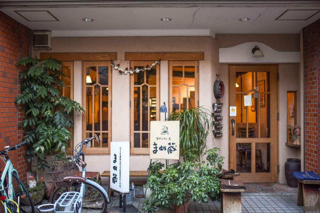 ร้าน MAMEZO ร้านข้าวแกงกะหรี่ในย่าน คิชิโจจิ (Kichijoji)