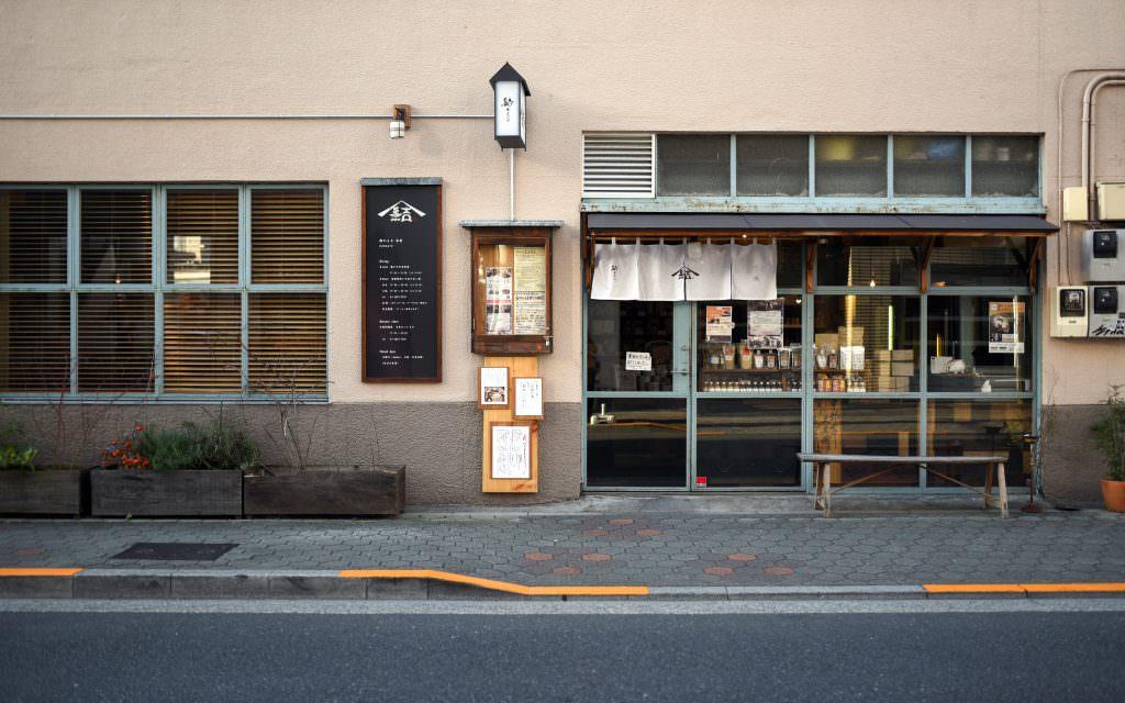ร้าน Yuwaeru ในย่านคุระมะเอะ (Kuramae)